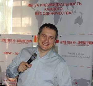 Пастор Богдан Кинзерский